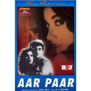 Paar (1954) (Hindi Film / Bollywood Movie / Indian Cinema DVD) Guru