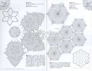 Free Japanese Crochet Doily Patterns : English Version Japanese Crochet Pattern Book Amigurumi ...