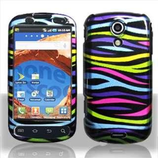 Rainbow Zebra Hard Case Cover for Sprint Samsung Epic 4G D700 Galaxy S