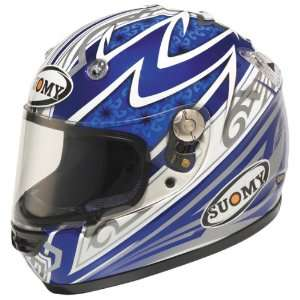 Suomy Vandal Lanzi Blue XX Large Full Face Helmet