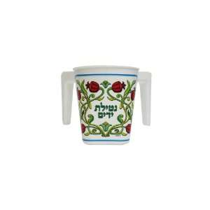 Plastic Washing Cup with Red Pomegranates in White