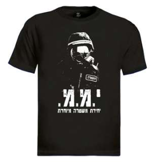 YAMAM T Shirt Police israel defense force army defence
