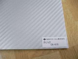 3M Di NOC Silver Carbon Fiber Vinyl Wrap 4x8 Sample