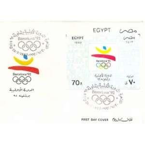 Cover Extra Fine Condition 1992 Summer Olympics Barcelona Scott # 1492