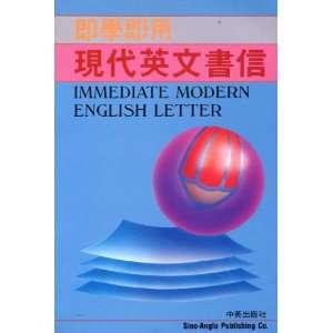 Immediate Modern English Letter: C. P. Cheung: Books