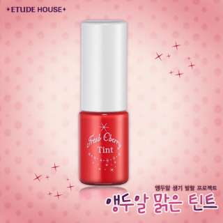 ETUDE HOUSE Fresh Cherry Lip Tint #1 Red