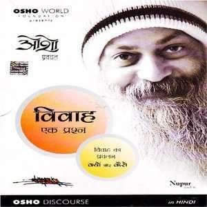 Osho vivah ek prashna: Osho: Music
