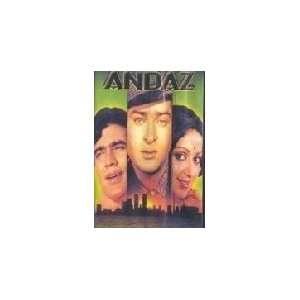 Andaz Shammi Kapoor, Rajesh Khanna, Hema Malini, Aruna