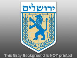 Jerusalem Coat of Arms Sticker   decal Israel crest the
