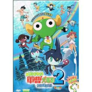 Keroro 2 Cartoon DVD Format / Japanese and Cantonese Audio