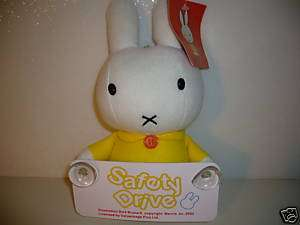MIFFY STUFFED PLUSH CAR TOY JAPAN ANIME COSPLAY MANGA