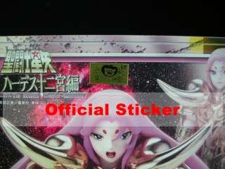 Bandai Saint Seiya Cloth Myth Appendix Gemini Saga (Kanon) Virgo Shaka