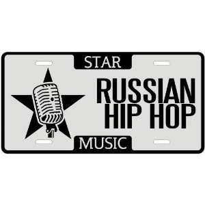 New  I Am A Russian Hip Hop Star   License Plate Music