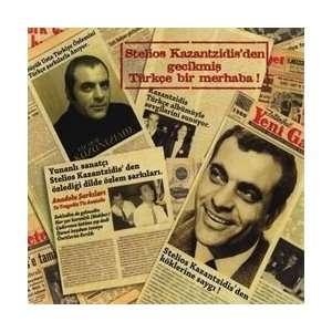 Stelios Kazantzidis / Anadolu Sarkilari Ta Tragoudia Tis