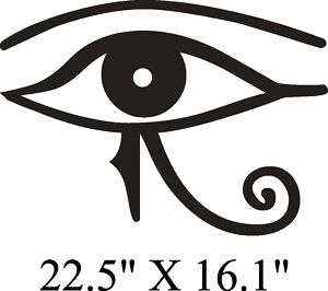 Egyptian Eye Horus Symbol Egypt Art Wall Vinyl Decal