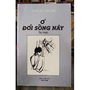 O Doi Dong Nay Nguyen Thi Thanh Binh Books
