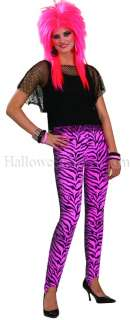 Pink Zebra Pants  Pink Stretch Stirrup Pants with Zebra Print.