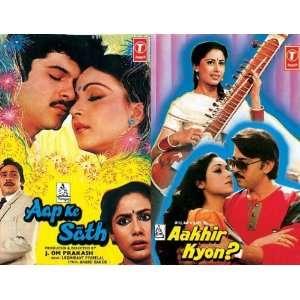 Aap Ke Sath / Aakhir Kyon?: Laxmikant Pyarelal, Rajesh Roshan: Music