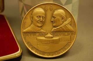 Old collector coin of Pope Paul VI/Pope John XXIII