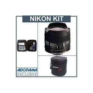 Nikon 16mm f/2.8D AF Fisheye Nikkor Lens Kit/with Hood