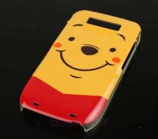 Cartoon Winnie Pooh Bear Hard Case Back Cover For Nokia E71