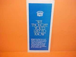 1977 CADILLAC EPA MPG FUEL ECONOMY BROCHURE CATALOG 77