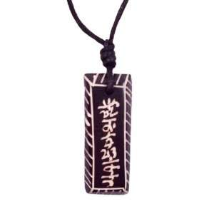 Tibetan Good Luck Charm Necklace