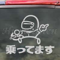 JAPANESE BABY ON BOARD IN CAR Decal Window Sticker