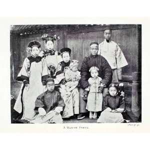 1901 Halftone Print Manchu Family Manchuria China Costume Traditional