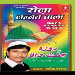 Roza Jannat Wala Shareef Parvaaj Music