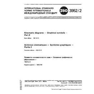 ISO 3952 21981, Kinematic diagrams   Graphical symbols