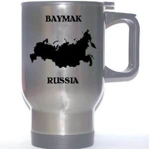Russia   BAYMAK Stainless Steel Mug: Everything Else