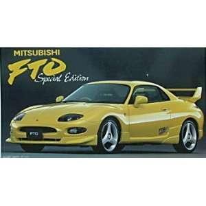 Model Kit sport car racing vehicle race auto automobile Toys & Games