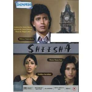 Sheesha (1986) (Hindi Film / Bollywood Movie / Indian