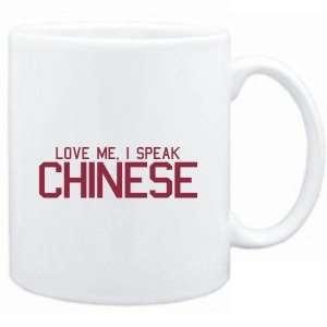 Mug White  LOVE ME, I SPEAK Chinese  Languages Sports