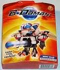 Battle B Daman Wing Ninja B Daman Blaster (Super Rare) VHTF   NEW
