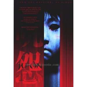 Ju on: The Grudge Poster Movie Japanese B 27x40:  Home