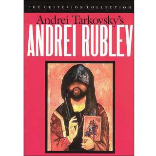 Andrei Rublev (Russian) (The Criterion Collection