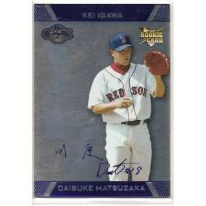 Signers Dual Blue #94 Daisuke Matsuzaka (RC) Dice K Boston Red Sox
