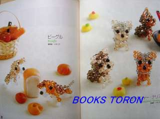 Dog Motif with Beads/Japanese Beads Craft Pattern Book/251