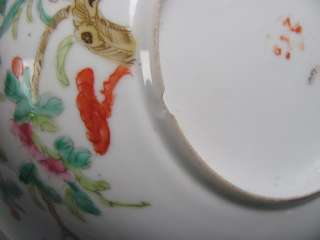 FINE CHINESE 18th FAMILLE ROSE PORCELAIN PEACH PLATE