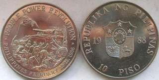Philippines 1988 Peoples Revolution 10 Pesos Coin,UNC