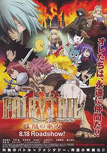 Fairy Tail the Movie: The Phoenix Priestess(B) JAPAN MOVIE MINI POSTER