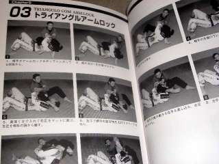 Brazilian Jiu Jitsu Book & DVD set Technical Manual
