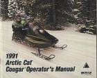 1991 ARCTIC CAT SNOWMOBILE COUGAR OPERATOR MANUAL