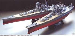 Tamiya 1/350 scale MUSASHI Japanese Battleship