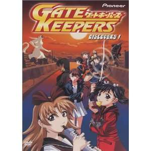 Gate Keepers   Discovery! (Vol. 6) Wendee Lee, Sherry Lynn, Barbara