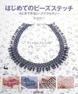 First Beads Stitch   Beads Accessories/Japanese Beads Book/319