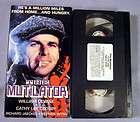 THE MUTILATOR VHS WILLIAM DEVANE CATHY LEE CROSBY FAST SHIPPER