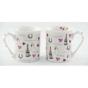 of Fine Bone China Mugs in A Gift Box [Kitchen & Home] Home & Kitchen